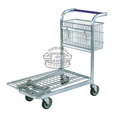 Galvanized cart C013